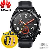 【買大送小】HUAWEI WATCH GT 智慧手錶 運動款(曜石黑