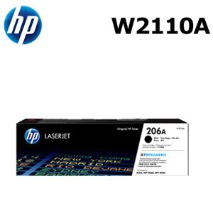 HP 206A 黑色原廠 LaserJet 碳粉匣 W2110A