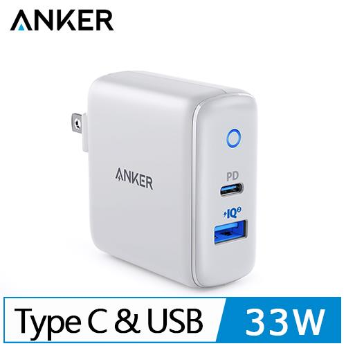 Anker PowerPort充電座(白)PD+Power IQ 33W A2626