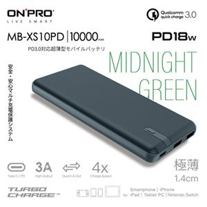 ONPRO 10000mAh QC3.0 快充行動電源 MB-XS10PD 綠