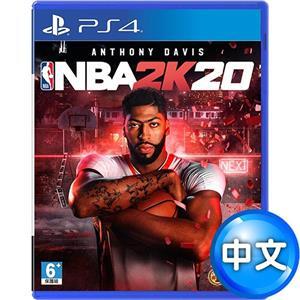 【客訂】PS4 遊戲 《NBA 2K20》中英文合版