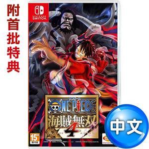 【預購】任天堂NS Switch ONE PIECE 航海王:海賊無雙4 中日文版