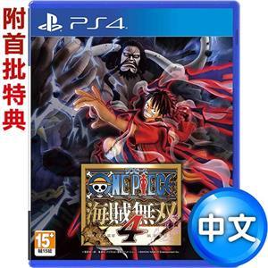 【預購】PS4 ONE PIECE 航海王:海賊無雙4 中日文版