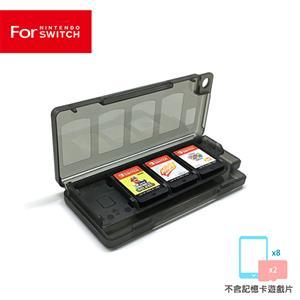 【客訂】任天堂 專屬遊戲片/記憶卡8入收納盒 晶透黑