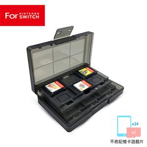 【客訂】任天堂 專屬遊戲片/記憶卡24入收納盒 晶透黑
