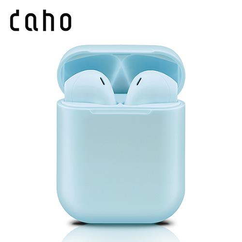 daho 馬卡龍 智能觸控無線藍牙耳機-HB05-粉藍