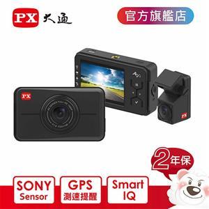 PX大通 A9G GPS智慧雙鏡王 高畫質行車記錄器(32G記憶卡)
