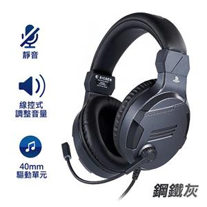 SONY PS4原廠 BIGBEN 立體聲調節麥克風線控耳罩電競耳機 鋼鐵灰(SLEH-00604)