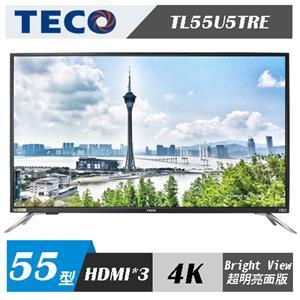 TECO東元 TL55U5TRE 55吋 4K 液晶顯示器 (含基本安裝)