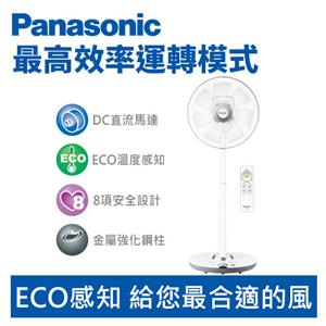 Panasonic 國際牌 F-H14GND 14吋 DC 負離子 ECO 溫控立扇