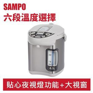 SAMPO 聲寶 KP-YF40MT5 定溫型 4.0L 電熱水瓶