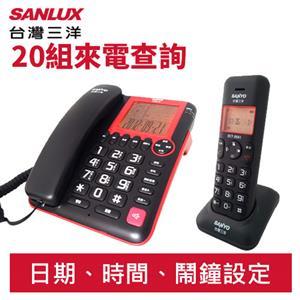 【福利品】三洋 數位無線 子母機 DCT-9981