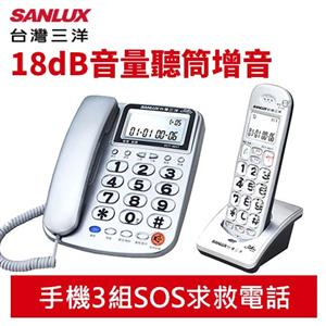 【福利品】三洋 聽筒增音報號 無線子母電話 DCT-8917