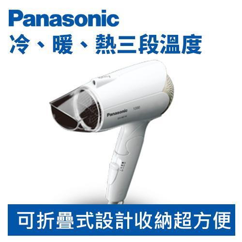 Panasonic 國際牌 負離子 吹風機 EH-NE14-W