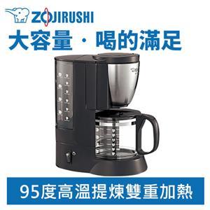 象印 EC-AJF60 6杯份 咖啡機