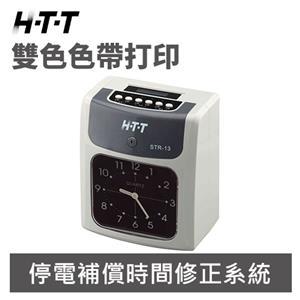 【福利品】HTT 指針型 6欄位 雙色 打卡鐘 STR-13