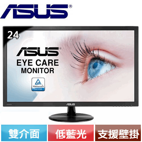 R1【福利品】ASUS華碩 24型 超低藍光護眼螢幕 VP247HAE【買到賺到】
