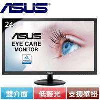 R1【福利品】ASUS華碩 24型 超低藍光護眼螢幕 VP247HAE