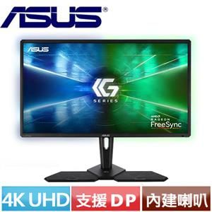 R1【福利品】ASUS華碩 32型 4K HDR遊戲主機螢幕 CG32UQ