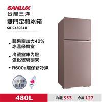 台灣三洋480L雙門定頻電冰箱  SR-C480B1B