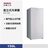 台灣三洋150L直立式冷凍櫃  SCR-150A