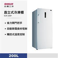 台灣三洋200L直立式冷凍櫃  SCR-200F