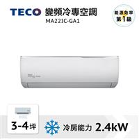 東元R32一級變頻空調(冷專)  MA22IC-GA1