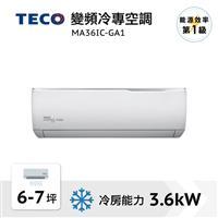 東元R32一級變頻空調(冷專)  MA36IC-GA1