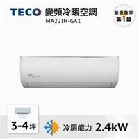 東元R32一級變頻空調(冷暖)  MA22IH-GA1