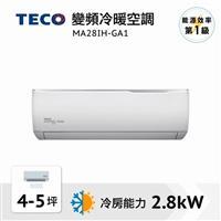東元R32一級變頻空調(冷暖)  MA28IH-GA1