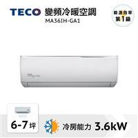 東元R32一級變頻空調(冷暖)  MA36IH-GA1