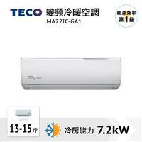 東元R32一級變頻空調(冷暖)  MA72IH-GA1