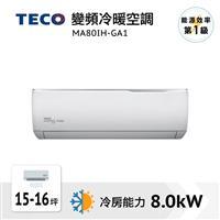 東元R32一級變頻空調(冷暖)  MA80IH-GA1