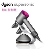 Dyson Supersonic™ 吹風機桃組合版  HD03EXCLUSIVESTAN