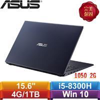 【加4G+SSD】ASUS F571GD-0431K8300H 15.6吋星夜黑