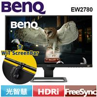 【智能掛燈組】BenQ EW2780 27型 HDR+WiT Screenbar