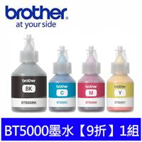 Brother  BT5000 / BT6000 墨水四色【9折】1組