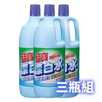 藍寶清香漂白水1500ml X 3入