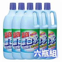 藍寶清香漂白水1500ml X 6入