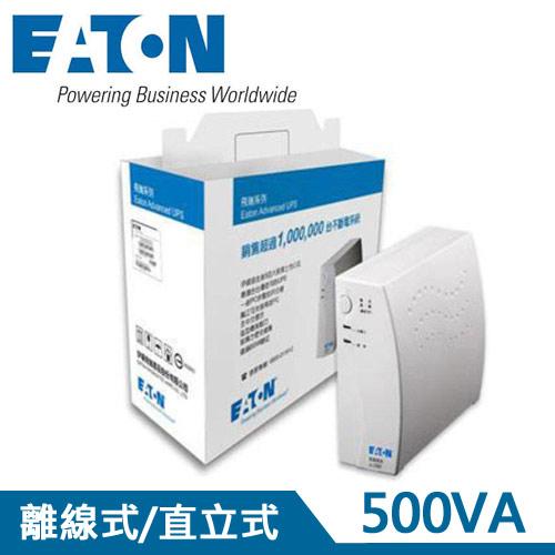 Eaton飛瑞 500VA 離線式UPS不斷電系統 A500