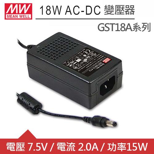 MW明緯 GST18A07-P1J DC7.5V 2A 15W工業用變壓器(Ø2.1mm頭)