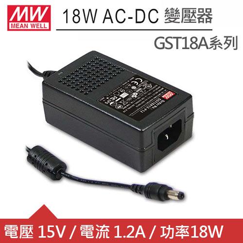 MW明緯 GST18A15-P1J DC15V 1.2A 18W工業用變壓器(Ø2.1mm頭)