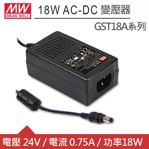 MW明緯 GST18A24-P1J DC24V 0.75A 18W工業用變壓器(Ø2.1mm頭)