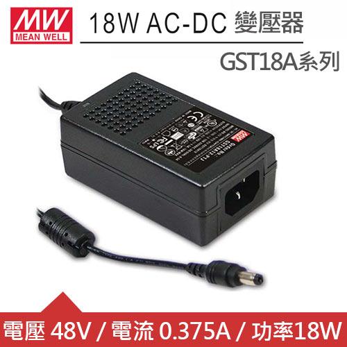 MW明緯 GST18A48-P1J DC 48V 0.375A 18W工業用變壓器(Ø2.1mm頭)