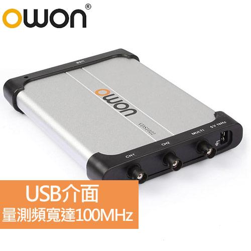 OWON USB介面20MHZ雙通道示波器 VDS1022I (隔離通道)