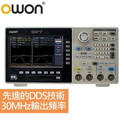 OWON 30MHz 大螢幕任意波函數系號產生器 XDG2030