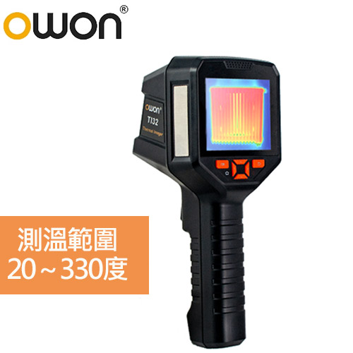 OWON TI332 手持式紅外線熱成像儀