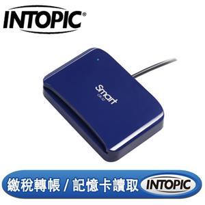 INTOPIC 廣鼎 SMART二合一ATM晶片讀卡器(藍)CR-32