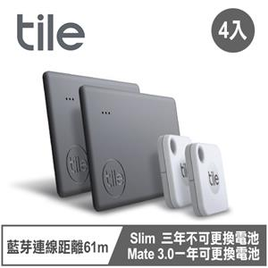Tile 商務入門組 智慧藍芽防丟尋物器
