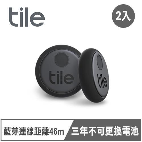 Tile Sticker 智慧藍芽防丟尋物器 (2入)